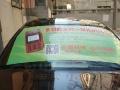 奇瑞 A5 2009款 1.5 手动 标准版