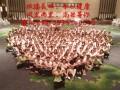 日照尚赫减肥美容理疗专业培训免费加盟 日照尚赫精英团队