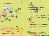 YOHOO武汉儿童艺术培训|吉他|古筝|钢琴|爵士