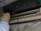 中山绿诚家电空调内部深度清洁维修