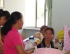 和谐家政专业提供保姆、月嫂、育婴师、家庭保洁