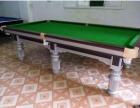 (同城展厅)美式黑8台球桌全新台球桌多少钱一台 天津货到付款