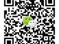 河北沧州生态仪礼品供应/会销赠品厂家价格