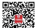 17年省考公务员39.9元辅导课程鞍山华图来袭!