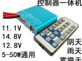 锂电池太阳能升压型恒流控制器一体机