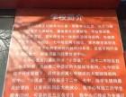华逸教育招收二中七中初中补课辅导班住宿生学生托管小饭桌