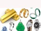 三亚抵押黄金,手机,手表,包包,笔记本等奢饰品
