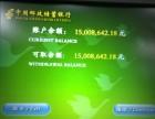 襄阳地区长期合作各种企业验资摆帐 增资 资金证明