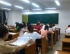 昆山城东学历提升到哪报名 自考大专本科成人高考函授