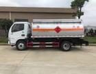 全新东风多利卡5吨油罐车出售 包上户 最低价