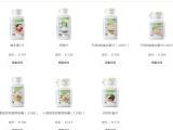 湖南省长沙市开福区安利专卖实体店 动物园附近哪里有卖安利的