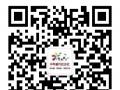 咸阳中华国际旅行社