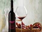 温莎堡葡萄酒 温莎堡葡萄酒加盟招商