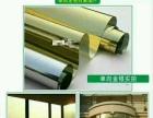 善成家居贴膜玻璃贴膜防紫外线防嗮隔热