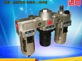 韩国丹海DANHI气动三联件空气过滤组合SAC过滤减压油雾