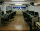 瑞安塘下立高职业技能培训,模具设计,数控编程,产品造型
