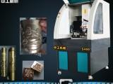 S400高精度小型3d立体模具雕刻金属雕刻机