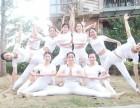 随瑜伽塑形管理培训中心