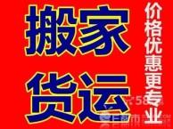 福永沙井松岗较便宜货车出租 2-8米,长短途货运