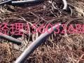 东营废电缆废铝电缆回收高价多少钱