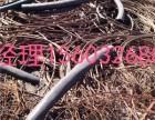 海兴电线电缆紫铜回收铜排