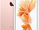 无锡锡山惠普电脑回收二手苹果6s手机回收