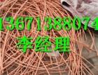 保定废铜回收周边废电缆废铝回收变压器