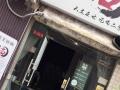 东方文化步行街商铺转让 快餐旺地