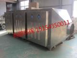 优惠的光氧催化净化器供应信息_河南光氧催化废气净化器