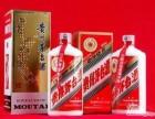 (淄博高青高价收茅台酒(淄博回收烟酒礼品价格)回收路易十三酒