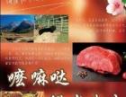 卷烟厂嚰嘛哒牛肉面生意转让