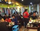 (个人)国泰百货大型成熟商圈盈利火锅烧烤饭馆转让Q