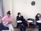 迎宾路附近的专业成人口语培训-Hello英语