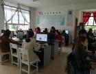 南宁电脑会计培训一对一教学 随到随学