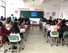 首创 天呈教育2018年单招/对口高考升学班招生