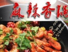 正宗麻辣香锅技术和配方