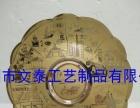 东莞奖盘订做,生产金属纪念盘,商会奖牌奖章订制