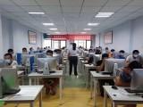 西安雁塔电工焊工高处作业培训考证定点培训机构