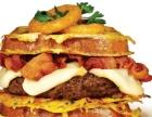汉堡店加盟奥多姆汉堡费用多少