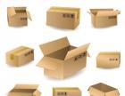 西华县专业纸箱加工 订做