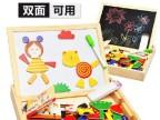 3-7岁儿童益智玩具 三4以上幼儿磁性拼拼乐小孩木制5-6智力拼图具