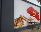 太原墙绘 文化墙彩绘 太原手绘墙画 围墙写字