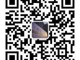 中国社科院杜兰大学金融硕士招生简章