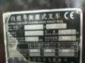 杭州叉车A30