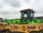 二手压路机二手14吨20吨22吨25吨26吨30吨压路机
