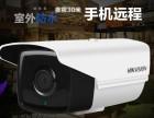 广州电脑上门维修 监控安装 网络布线