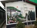 大厂墙体彩绘 政府文化墙