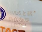 奶粉桶激光机防串货打标