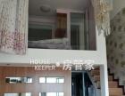 (房管家)正达阳光城 精装修单身公寓 拎包入住