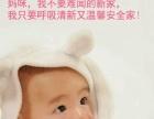 南京普雷环保保洁卫生新房间空气净化
